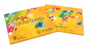 Упаковка для клубной карты, буклета + слипкейс