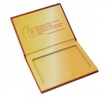 Упаковка для пластиковой карты с магнитным замком