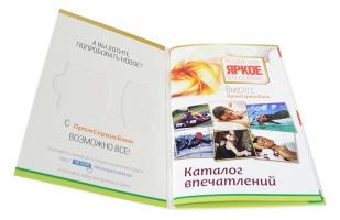 Индивидуальная упаковка для банковской карты и брошюры