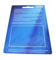 Закрытая упаковка для пластиковой карты с отрывной лентой