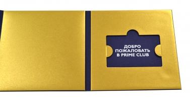 Эксклюзивная упаковка для пластиковой карты
