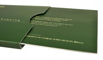 Фирменная упаковка-слайдер для пластиковой карты