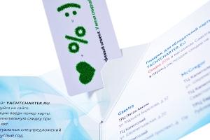 Яркая презентабельная упаковка для подарочных карт