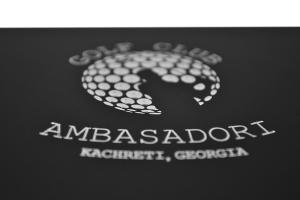 Подарочная упаковка для карты с логотипом