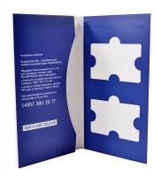 Упаковка для двух банковских карт и брошюры
