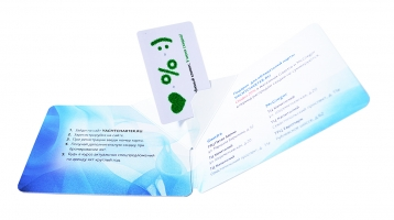 Стенд-ап пак для пластиковой карты в конверте